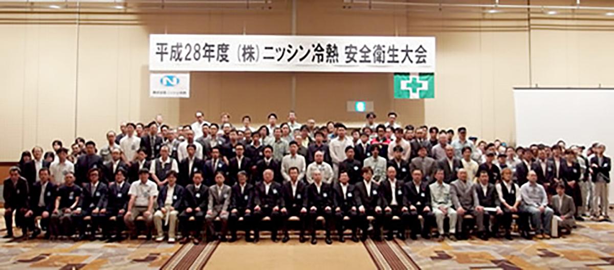 H28年度安全衛生大会
